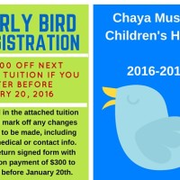 Early Bird Registration for 2016 -2017